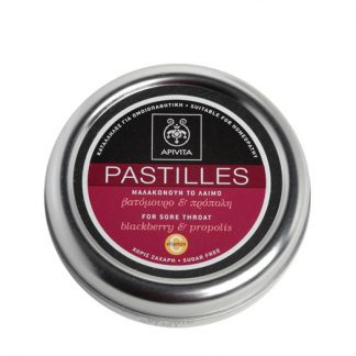 Apivita Pastilles για τον Λαιμό με Βατόμουρο & Πρόπολη 45gr