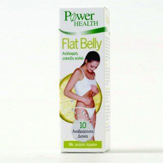 Power Health Flat Belly 10 αναβράζοντα δισκία