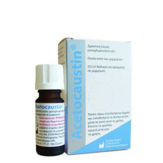 Acetocaustin Solution κατά των Mυρμηγκιών 0.5ml