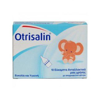 Otrisalin Aνταλλακτικά Φίλτρα 10τμχ