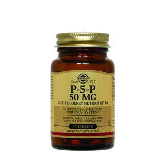 Solgar P 5 P (Pyridoxal-5-Phosphate) 50mg 50tabs