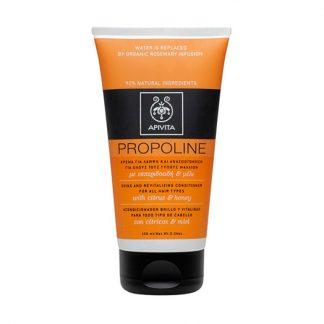 Apivita Propoline Κρέμα για Λάμψη και Αναζωογόνηση με Εσπεριδοειδή & Μέλι 150ml