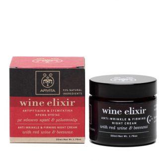 Apivita Wine Elixir Αντιρυτιδική & Συσφικτική Κρέμα Νύχτας με Κόκκινο Κρασί & Μελισσοκέρι 50ml