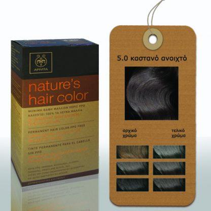 Apivita Nature's Hair Color Μόνιμη Βαφή Μαλλιών 5.0 Καστανό Ανοιχτό