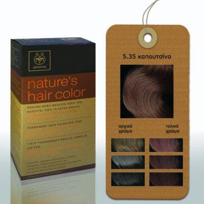Apivita Nature's Hair Color Μόνιμη Βαφή Μαλλιών 5.35 Καπουτσίνο