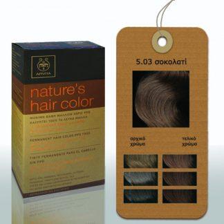Apivita Nature's Hair Color Μόνιμη Βαφή Μαλλιών 5.03 Σοκολατί