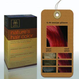 Apivita Nature's Hair Color Μόνιμη Βαφή Μαλλιών 6.44 Σκούρο Χάλκινο