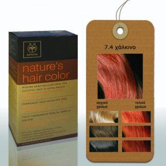 Apivita Nature's Hair Color Μόνιμη Βαφή Μαλλιών 7.4 Χάλκινο