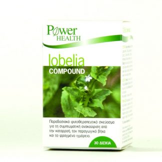 Power Health Lobelia Compound 30tabs