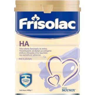 Frisolac HA Υποαλλεργικό Βρεφικό Γάλα 400gr