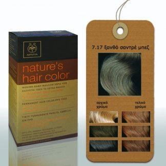 Apivita Nature's Hair Color Μόνιμη Βαφή Μαλλιών 7.17 Ξανθό Σαντρέ Μπέζ
