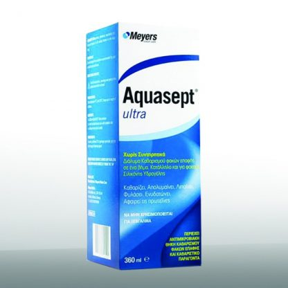 Aquasept Ultra Meyers Vision Υγρό Φακών 360ml