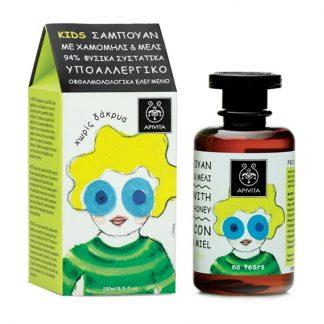 Apivita Kids Shampoo με Χαμομήλι & Μέλι 250ml