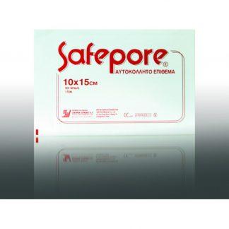 Safepore Γάζες Αυτοκόλλητες 10X15cm από την Wayson Medical Co., Ltd