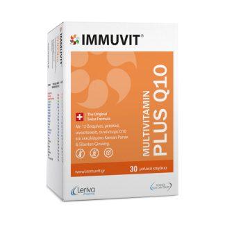 Immuvit Plus Q10 30caps