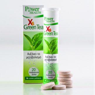 Power Health Green Tea 20 αναβράζοντα δισκία