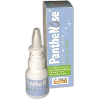 PantheNose Spray with Aloe Vera 20ml
