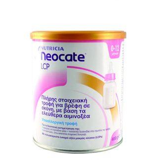Νutricia Neocate LCP 0-12 Mηνών 400gr