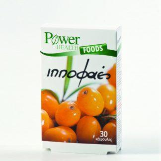 Power Health Ιπποφαές 30caps