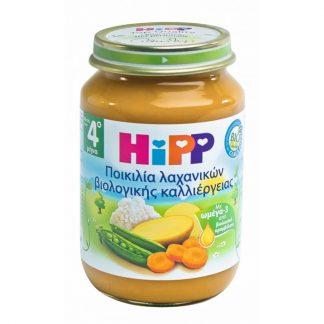 Hipp Βρεφικό Γεύμα Ποικιλία Λαχανικών Βιολογικής Καλλιέργειας 190gr