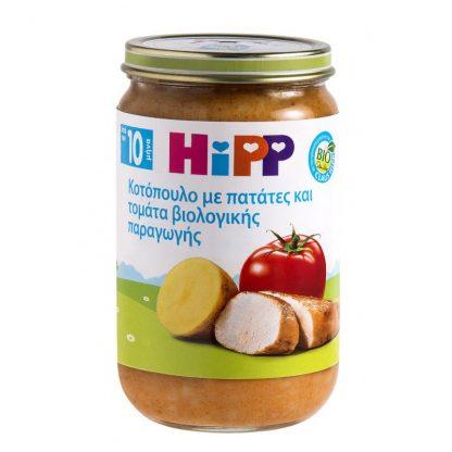 Hipp Βρεφικό Γεύμα Κοτόπουλο με Πατάτες και Φρέσκια Τομάτα 220gr