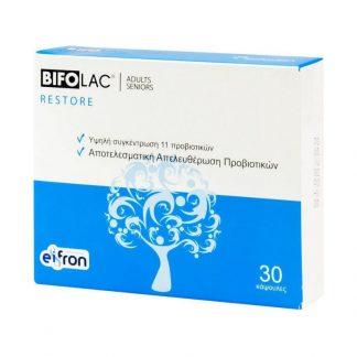 Bifolac Adults 30caps