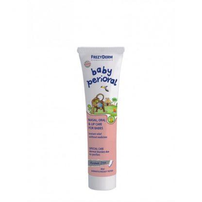 Frezyderm Baby Perioral Cream Κρέμα Ρινοστοματικής Περιοχής 40ml
