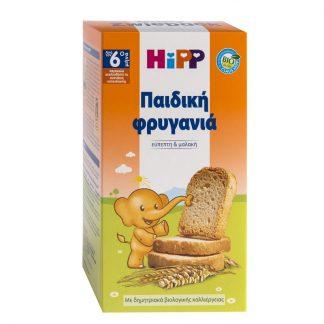Hipp Παιδική Φρυγανιά 100gr 21τμχ