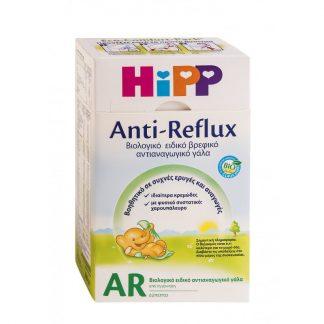 Hipp Anti-Reflux AR Βιολογικό Αντιαναγωγικό Βρεφικό Γάλα 500gr