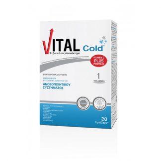 Vital Cold Vit C & Propolis 20caps