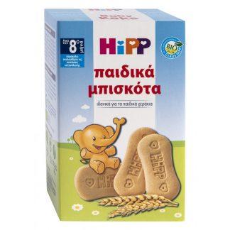 Hipp Παιδικά Μπισκότα με Γεύση Βανίλια 150gr 30τμχ