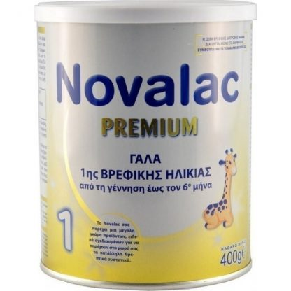 Novalac Γάλα Premium 1 400gr