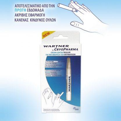 Cryopharma Στυλό Αφαίρεσης Μυρμηγκιών 1.5ml