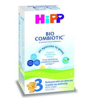 Hipp Bio Combiotic 3 Βιολογικό Βρεφικό Γάλα από τον 12ο μήνα 600gr