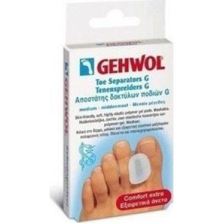Gehwol Toe Separators G Large Αποστάτης Δακτύλων Ποδιού G Μεγάλο Μέγεθος 3τμχ