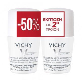 Vichy Deodorant 48h για Ευαίσθητες & Αποτριχωμένες Επιδερμίδες 2 X 50ml -50% στο δεύτερο τμχ