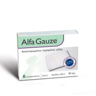 Alfa Gauze Αποστειρωμένη Γάζα 17X30cm