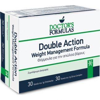 Doctor's Formulas Double Slim Διπλή Φόρμουλα Αδυνατίσματος 60tabs