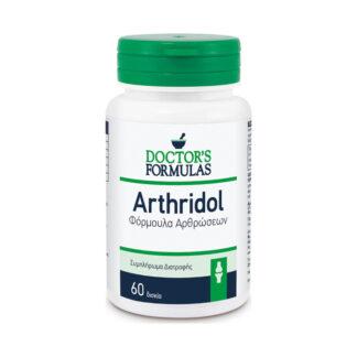 Doctor's Formulas Arthridol Φόρμουλα Αρθρώσεων 60caps