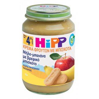 Hipp Φρουτόκρεμα Μήλο Μπανάνα Μπισκότο 190gr