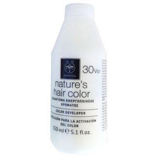 Apivita Nature's Hair Color Ενεργοποιητής Χρώματος 30Vol 150ml
