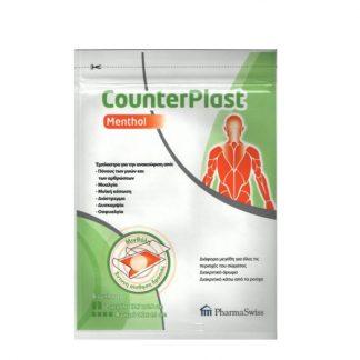 Counterplast Menthol Έμπλαστρο για Πόνους & Tραυματισμούς 6τμχ