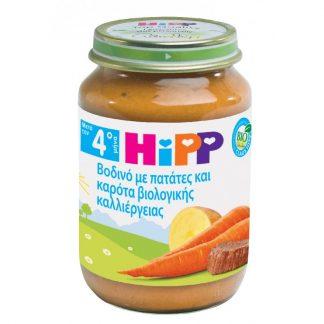 Hipp Βρεφικό Γεύμα Βοδινό με Πατάτες και Καρότα 190gr