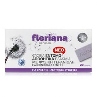 Power Health Fleriana Εντομοαπωθητικά Πλακίδια 20τμχ