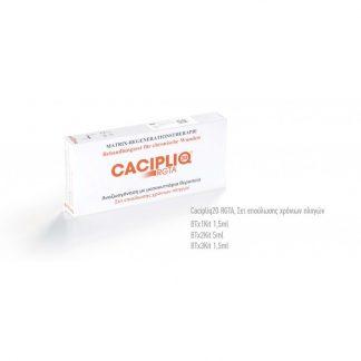 Cacipliq20 RGTA 3X1.5ml