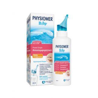Physiomer Baby Spray Υπέρτονο Θαλασσινό Νερό 60ml