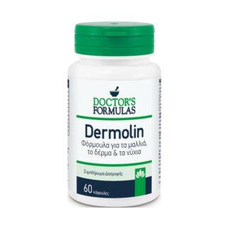 Doctor's Formulas Dermolin 60caps