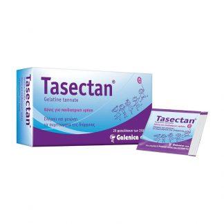 Tasectan για την Αντιμετώπιση της Διάρροιας 20sachets