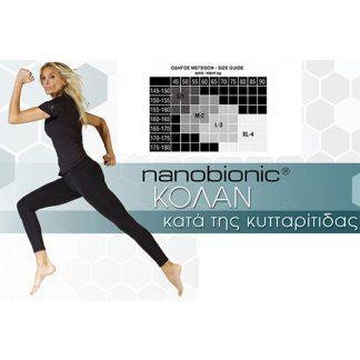 Nanobionic Κολάν Anti-Cellulite Κατά της Κυτταρίτιδας  L/XL
