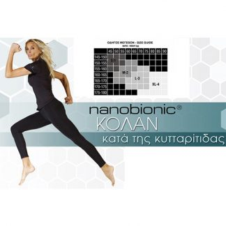 Nanobionic Κολάν Anti-Cellulite Κατά της Κυτταρίτιδας S/M